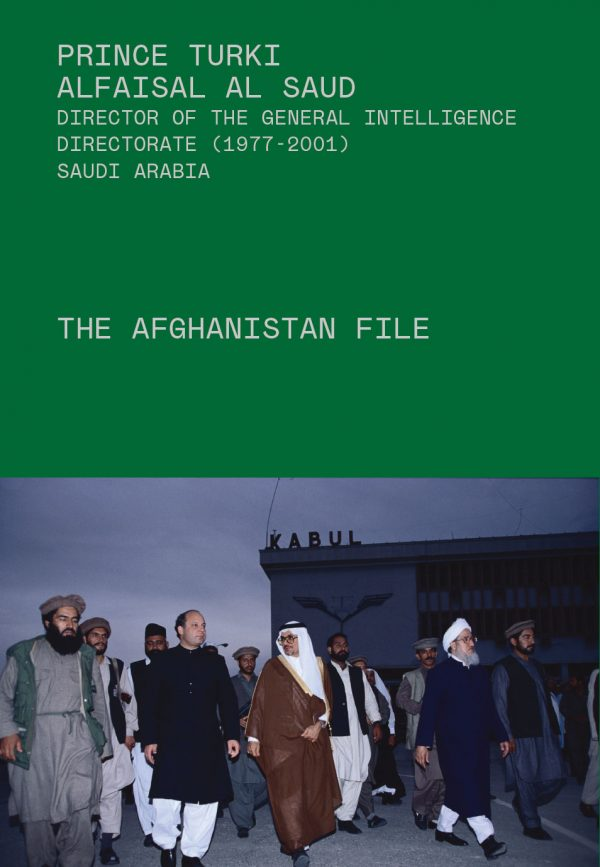 the afghanistan file cover image